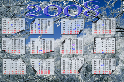 http://semejka-ua.narod.ru/photoshop/glavn/kalendari/mini/0002.jpg