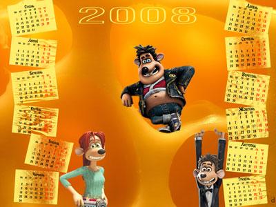 http://semejka-ua.narod.ru/photoshop/glavn/kalendari/mini/0003.jpg