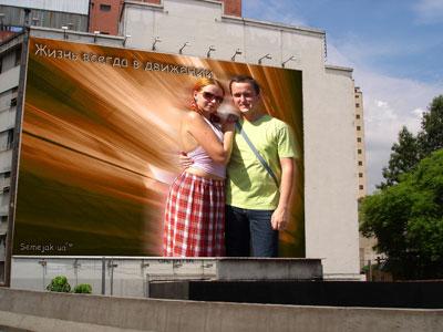 http://semejka-ua.narod.ru/photoshop/glavn/kolagi/previv/0002.jpg